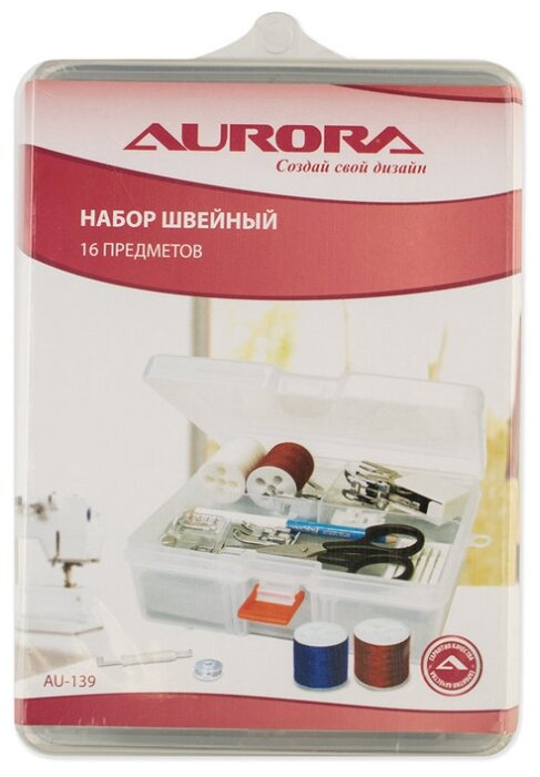 Лапка Aurora AU-139