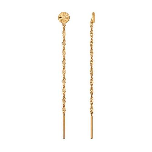 SOKOLOV Серьги-цепочки из золота 020602