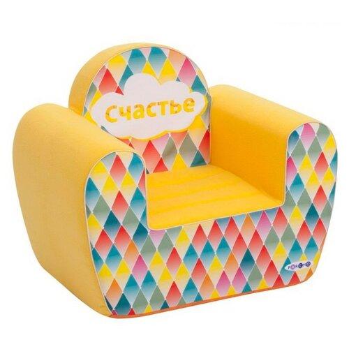 Классическое кресло PAREMO детское PCR317 размер: 54х38 см, обивка: ткань, цвет: Инста-малыш Счастье paremo игровое кресло paremo инста малыш принцесса мия