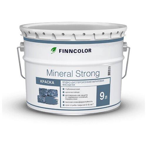 Краска акриловая FINNCOLOR Mineral Strong матовая бесцветный 9 л