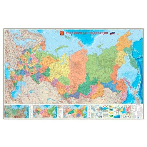 ГеоДом Карта Российской Федерации политико-административная Субъекты Федерации (4607177452517), 230 × 150 см