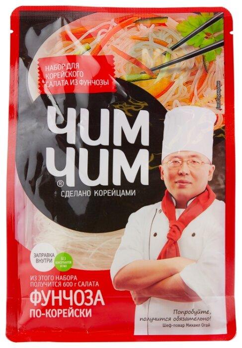 ЧИМ-ЧИМ Набор для корейского салата из фунчозы, 160 г