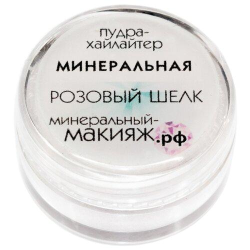Минеральный-макияж.рф Пудра-хайлайтер рассыпчатая минеральная розовый шелк