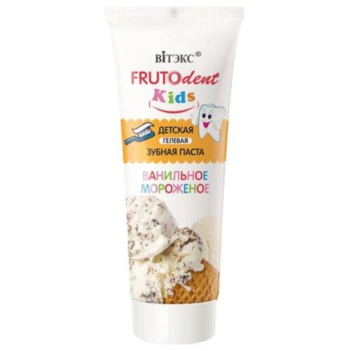 Купить Зубная паста Витэкс FRUTOdent Kids Ванильное мороженое 1+, 65 г, Гигиена полости рта