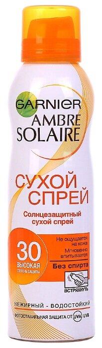 GARNIER Ambre Solaire солнцезащитный сухой спрей SPF 30