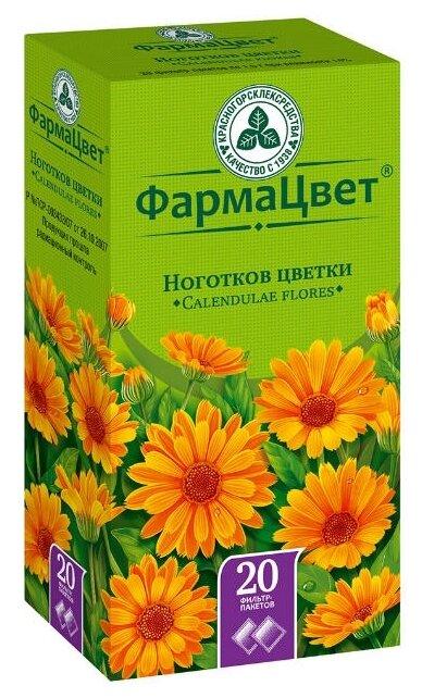 Красногорсклексредства цветы ФармаЦвет Ноготков (календулы) ф/п 1.5 г №20