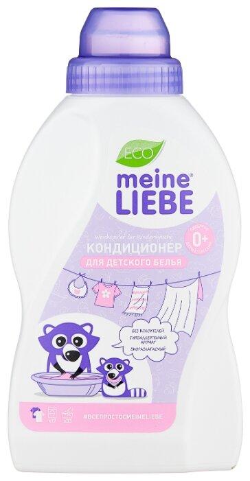 Купить Meine Liebe Концентрированный кондиционер для детского белья, 0.5 л, флакон по низкой цене с доставкой из Яндекс.Маркета (бывший Беру)