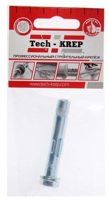 Анкер распорный Tech-KREP 103911 10x60, 1 шт.