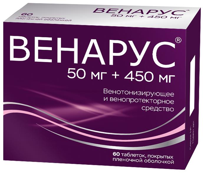 Венарус таб. п/о плен. 50 мг+450 мг №60