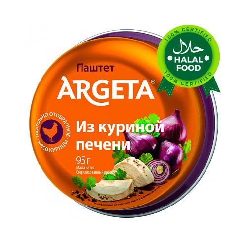 Argeta Паштет из куриной печени 95 г