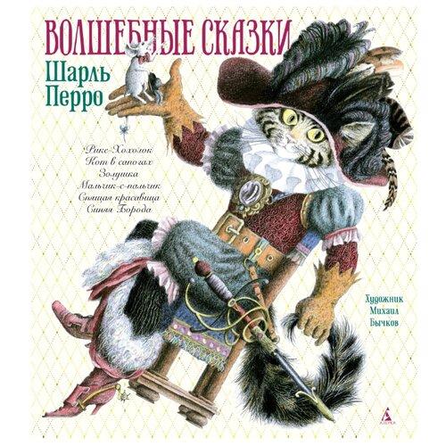 Купить Перро Ш. Волшебные сказки , Азбука, Детская художественная литература
