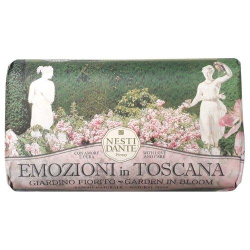 Мыло кусковое Nesti Dante Emozioni In Toscana Garden in Bloom, 250 г