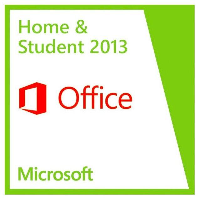 Microsoft Office для дома и учебы 2013, только лицензия, русский, кол-во лицензий: 1, срок действия: бессрочная фото 1