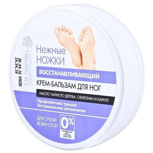 Dr. Sante Крем-бальзам для ног Нежные ножки Восстанавливающий 100 мл баночка