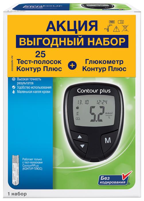 Глюкометр Contour Plus (+ тест-полоски №25)