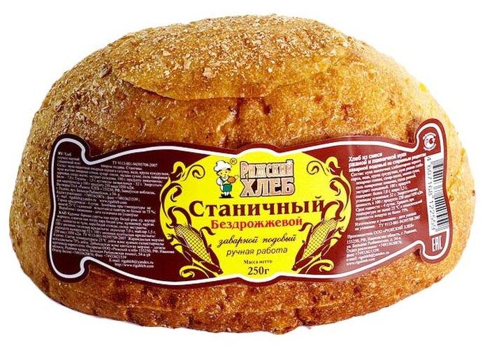 Хлеб Станичный Рижский Хлеб бездрожжевой заварной подовый, 250 г