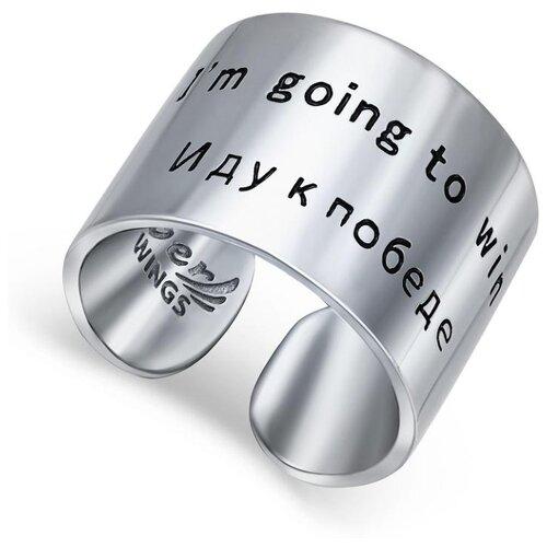 цена на Silver WINGS Кольцо с эмалью из серебра 21igtw-w-198, размер 19