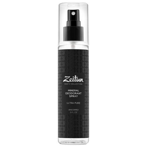 Дезодорант спрей Zeitun Ультра-чистота, 150 мл