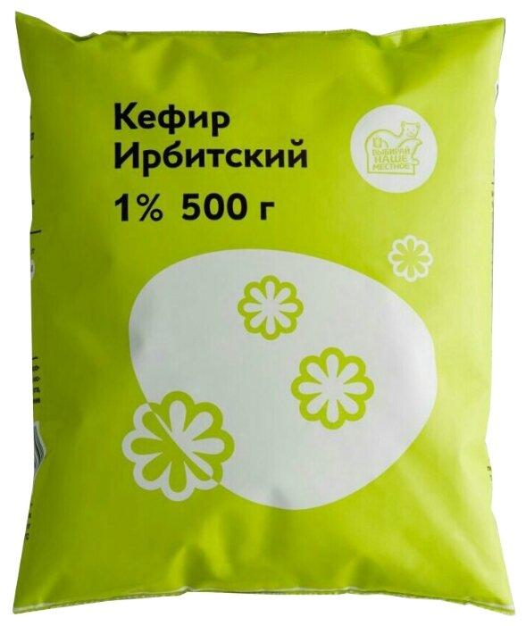 Ирбитский молочный завод кефир 1%