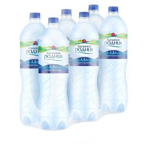 Вода минеральная Калинов Родник газированная, ПЭТ, 6 шт. по 1.5 л вода минеральная калинов родник газированная пэт 6 шт по 1 5 л