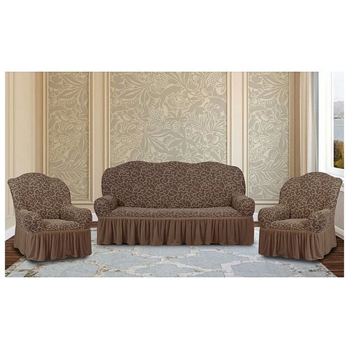 Комплект чехлов Жаккард на 3-х местный диван и 2 кресла, 513/311.009, Karteks