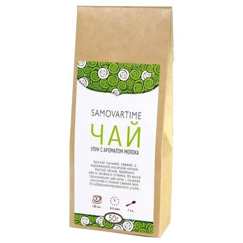 цена на Чай улун Samovartime Молочный, 50 г