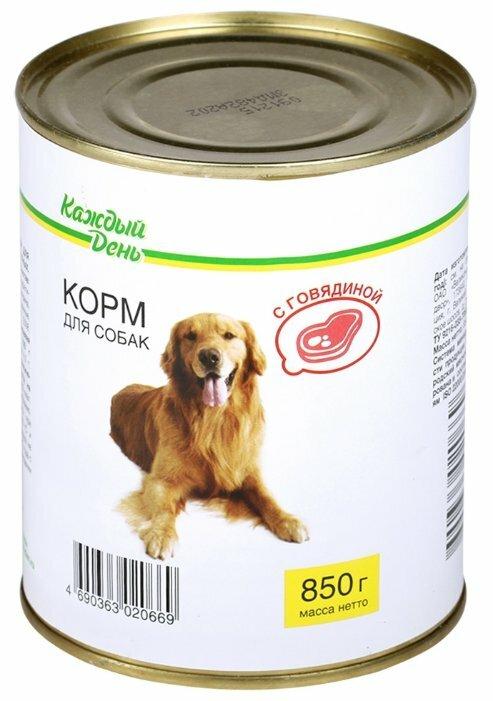 Корм для собак Каждый День Консервы для собак с говядиной