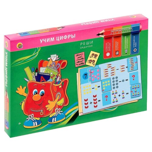 Купить Набор карточек Рыжий кот Учим цифры 28.9x19 см 42 шт., Дидактические карточки
