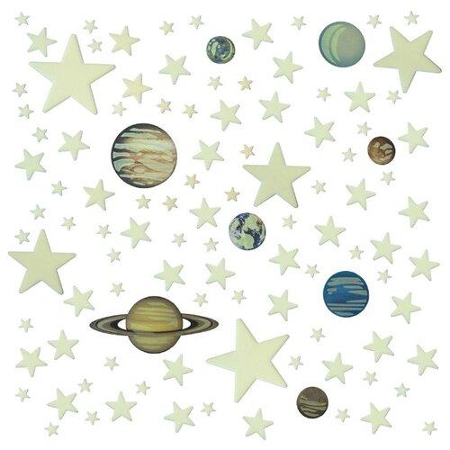 Комплект наклеек для детей 4M Планеты и сверхновые звезды 00-05631, светящиеся