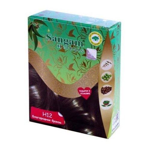 Хна Sangam Herbals H12, благородная бронза, 60 г чаванпраш джем sangam herbals