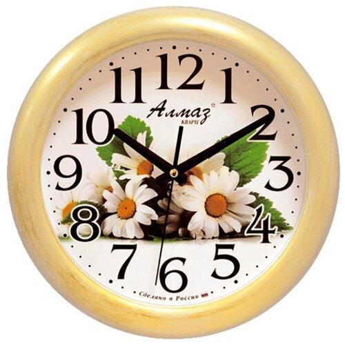Часы настенные кварцевые Алмаз H76 желтый/белый часы настенные кварцевые алмаз p12 золотистый белый