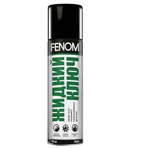 Фото - Смазка FENOM Жидкий ключ 0.335 л очиститель кузова fenom fn408 0 34 л