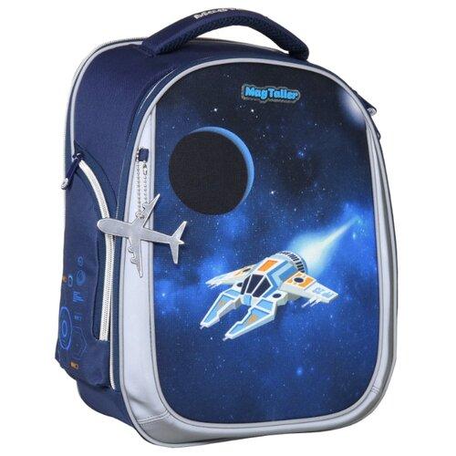 Купить Рюкзак школьный MagTaller Ünni, Spaceship, Рюкзаки, ранцы