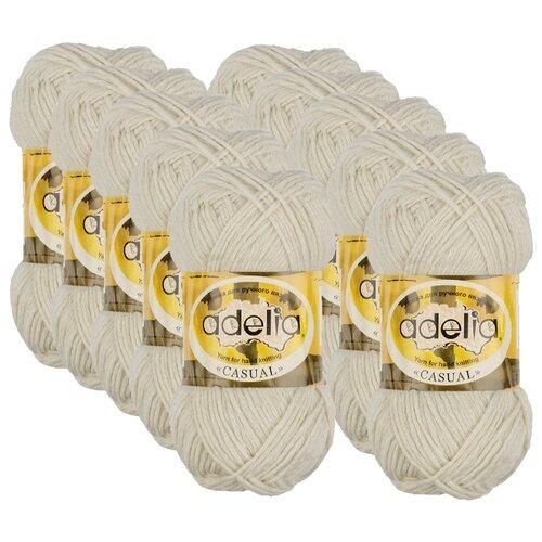 Пряжа Adelia Casual, 72 % хлопок, 28 % акрил, 50 г, 130 м, 10 шт., №07 мятный  - купить со скидкой