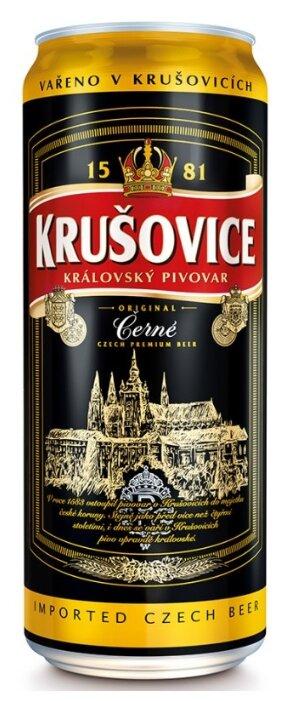 Пиво темное Krusovice Cerne 0,5 л