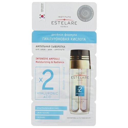 Купить Estelare Ампульная сыворотка Двойная формула гиалуроновая кислота для лица, шеи и области декольте, 2 г (4 шт.)