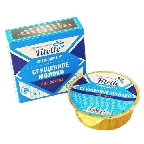 Десерт Fitelle Сгущённое молоко 13.7%, 100 г