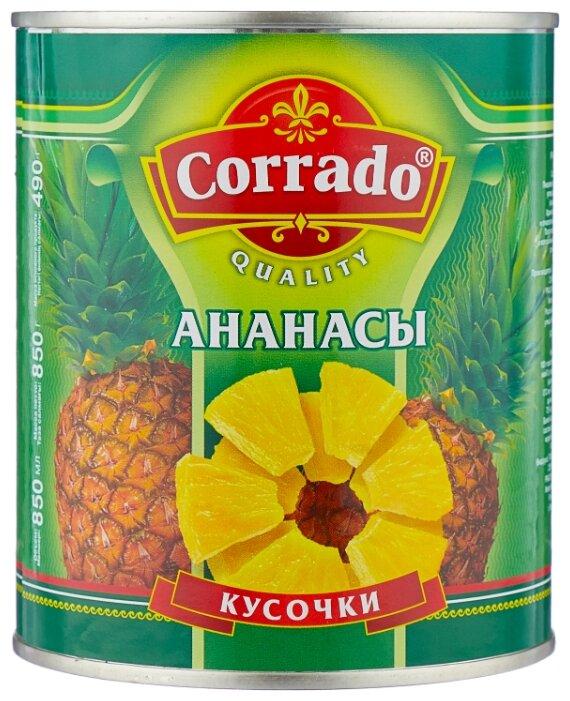 Консервированные ананасы Corrado кусочки, жестяная банка 850 г