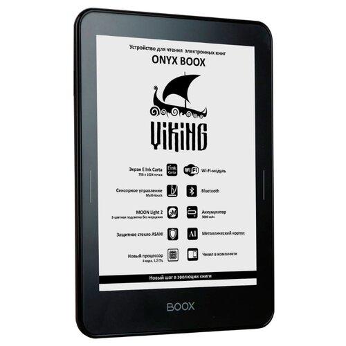 Электронная книга ONYX BOOX BOOX Viking 8 ГБ черный