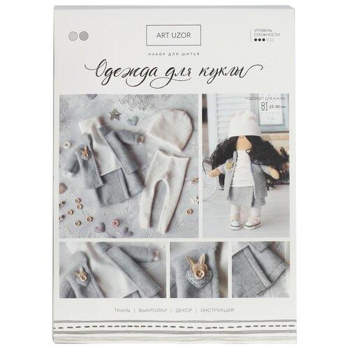 Арт Узор Набор для шитья Одежда для куклы Теплое настроение (4171663) арт узор набор для шитья одежда для куклы стиляга 4171671