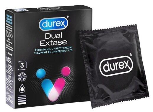 Презервативы Durex Dual Extase
