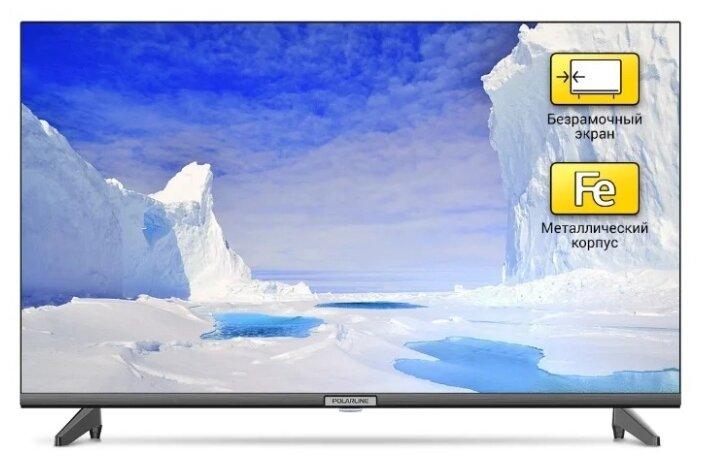 Телевизор Polarline 32PL51TC 32