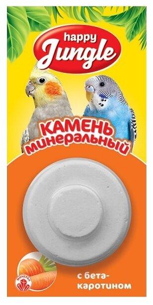 Лакомство для птиц Happy Jungle с бетакаротином