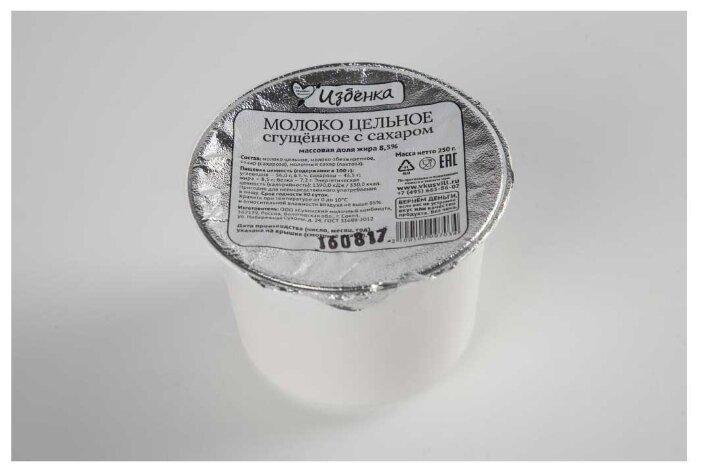 Сгущенное молоко Избёнка с сахаром 8.5%, 250 г