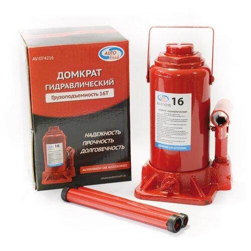 Домкрат бутылочный гидравлический AUTOVIRAZH AV-074216 (16 т) красный