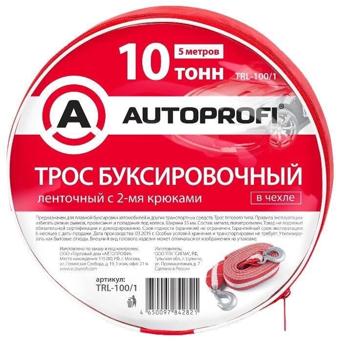 Ленточный буксировочный трос AUTOPROFI TRL-100/1 5 м (10 т)