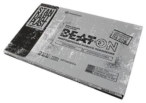 StP Beat-on