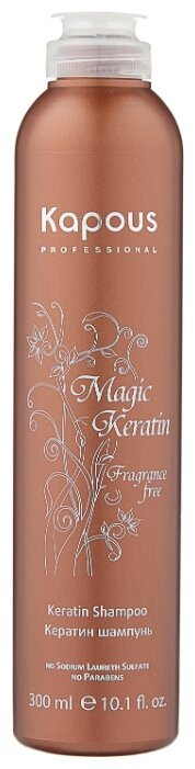 Kapous Professional шампунь Magic Keratin