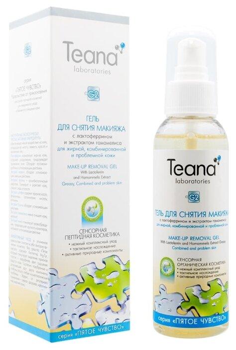 Teana G2 Гель для снятия макияжа