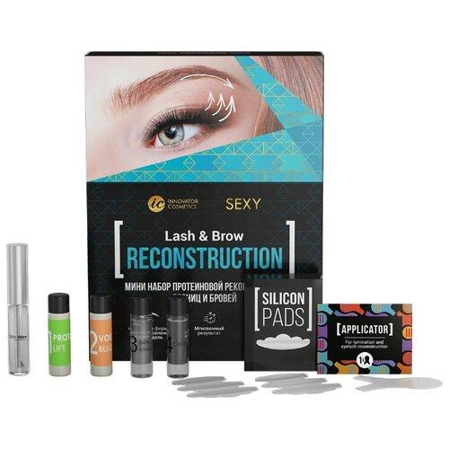 Купить Innovator Cosmetics Мини-набор протеиновой реконструкции ресниц и бровей Sexy Reconstruction бесцветный/белый